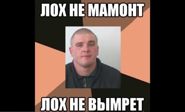 бандит и рейдер Константин Стрижак