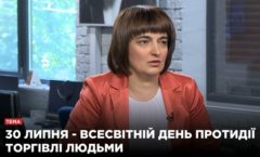 Наталія Федорович Заступник Міністра соціальної політики України