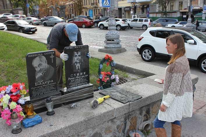 Київ вул. Грушевсьного стадіон Динамо