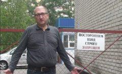 рейдерське захоплення Київ вул. А. Ахматової 15-а