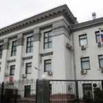 В посольстві РФ підтвердили факт скоєння ДТП своїм співробітником