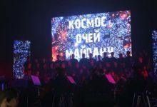 Космос очей Майдану