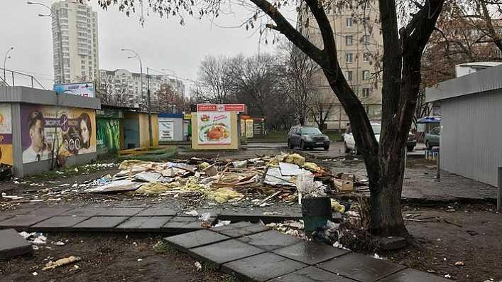 Голосіївський район