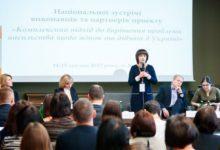 UNFPA Ірина Луценко Наталія Федорович