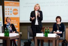 Ирина Луценко депутат Верховной рады Украины