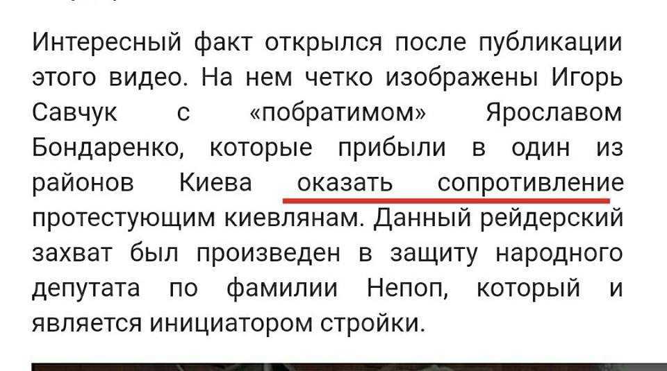 Также приводим ряд ляпов в текстах российских копирайтеров явно указывающих  на то 36a3ab5bdbfd1