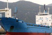 судно-пиратALIANCA