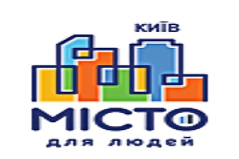 В Києві з'явилося ще одне підприємство-теплопостачальник