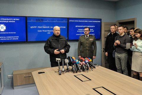 В Україні відкрили координаційний центр, який попереджатиме кіберзагрози