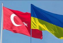 Киев Анкара Украина Турция свободная торговля