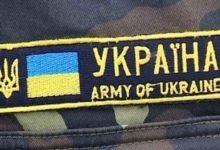 Военная прокуратура Украины