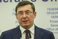 Юрий Луценко ГПУ Генеральная Прокуратура Украины