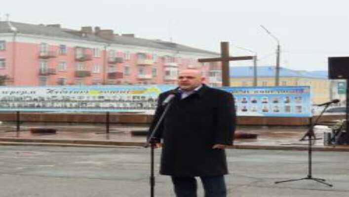 День вшанування українських добровольців у Білій Церкві