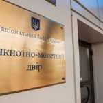 В Украине будут чеканить монеты для других стран