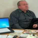 СБУ затримали працівника Міноборони за шпигунство для РФ