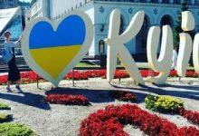 Американці використовують нову транслітерацію в написанні столиці України