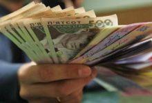 Два бухгалтера Бородянской ЦРБ умышленно занижали зарплаты работникам больницы