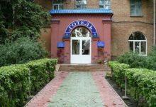 Государству вернули гостинично-ресторанный комплекс Феофания стоимостью 182 млн грн