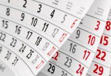 Кабинет министров Украины одобрил новый календарь праздников в Украине