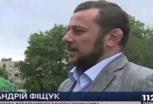 Кличко отстранил от должности Фищука за жестокое избиение нардепа