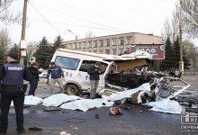Количество жертв тройного ДТП в Кривом Роге возросло до девяти человек. Фото