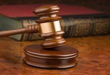 Комиссия судей Украины за первые 12 дней тестирования признала 16 судей не соответствующими занимаемой должности