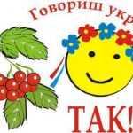Киевлян мотивируют разговаривать на родном языке с помощью анимационного ролика