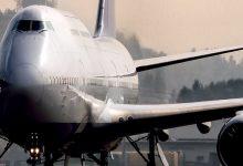 Малоизвестная авиакомпания зарегистрировала свой первый самолет в Украине