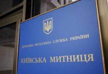 На должность исполняющего обязанности начальника Киевской таможни назначен Руслан Черкасский