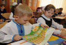 На переоборудование начальных классов выделяют 1 млрд гривен