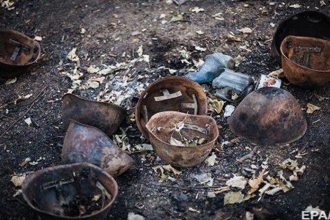 Народный депутат озвучила количество пропавших без вести на Донбассе