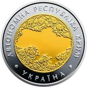 Нацбанк выпустил монету посвященную Крыму