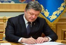 Петр Порошенко подписал закон позволяющий усиленить контроль госграницы