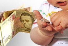 По данным Минюста объем уплаченных долгов по алиментам вырос в 2,2 раза