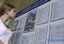 Поступать в вузы крымчанам будут помогать 35 образовательных центров
