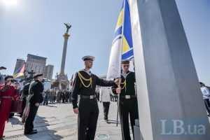 Сегодня Киев отметил 100-летие основания Военно-морского флота Украины. Фото