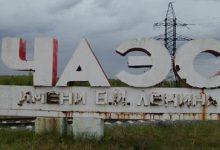 Сокращения льгот чернобыльцам не будет,- заявил Розенко