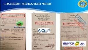 Составлен рейтинг и антирейтинг интернет-магазинов Украины6