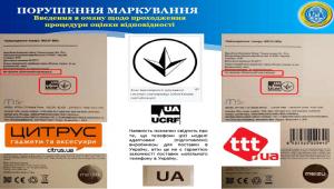 Составлен рейтинг и антирейтинг интернет-магазинов Украины7