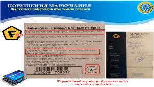 Составлен рейтинг и антирейтинг интернет-магазинов Украины8