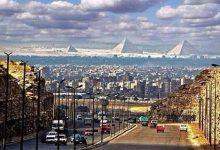 Спецслужбы Украины проинформировали коллег из Каира о разведывательно-подрывной деятельности на территории стран Африки