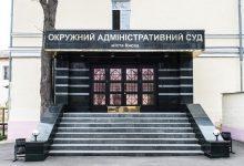 Судья снял с рассмотрения дело о запрете Партии регионов