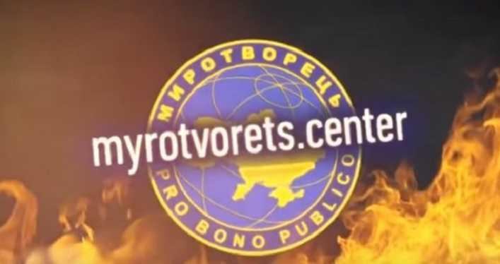 Антипропаганда