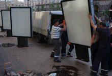 У Києві було демонтовано 1392 незаконні рекламні конструкції