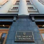 Украинцы предлагают ввести 3-летнее обновление политиков