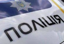 В Днепропетровской области на одной из улиц города были найдены останки человека