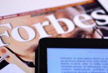 В Казахстане проходят обыски в редакции Forbes