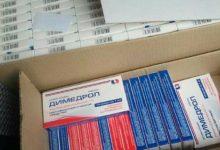 В Киевской области мужчина перевозил более сотни упаковок димедрола