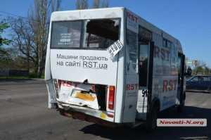 В Николаеве столкнулись две маршрутки