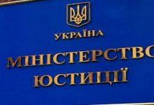 В Украине начали действовать мобильные группы, которые проверяют работодателей на долги
